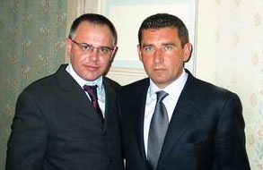 Image result for gotovina pukanić